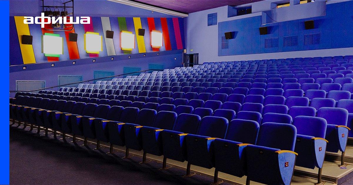 Афиша кино на июнь 2017 москва официальный сайт афиша кино капитолий москва