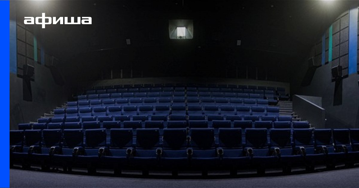 Билеты в кино жемчужная плаза расписание аврора кино билеты