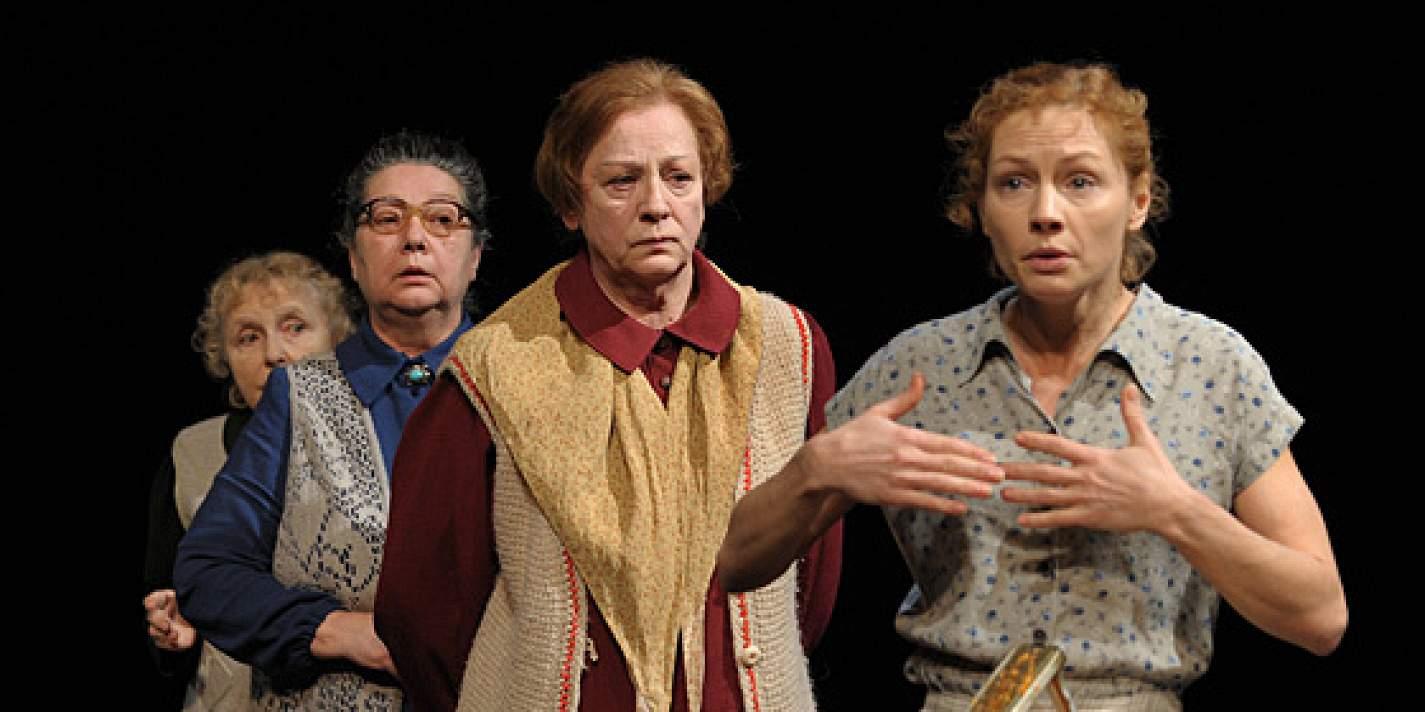 спектакль время женщин билеты