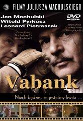 Постер Ва-банк