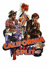 Постер Калифорнийский покер