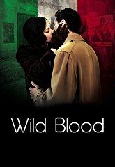 Постер Бешеная кровь