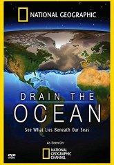 Постер Мир без океанов