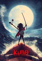 Постер Кубо. Легенда о самурае