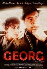 Постер Георг