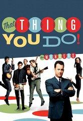 Постер То, что ты делаешь
