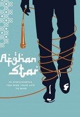 Постер Афганская звезда