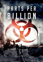 Постер Одна миллиардная доля