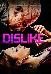 Постер Дизлайк