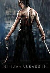 Постер Ниндзя-убийца