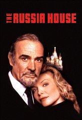 Постер Русский дом