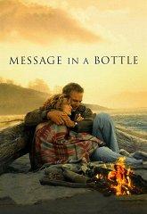 Постер Послание в бутылке