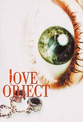 Постер Объект любви