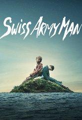 Постер Человек — швейцарский нож