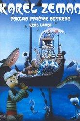 Постер Клад Птичьего острова