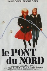 Постер Северный мост