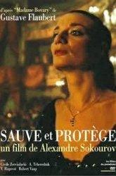 Постер Спаси и сохрани