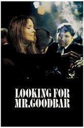 Постер В поисках мистера Гудбара