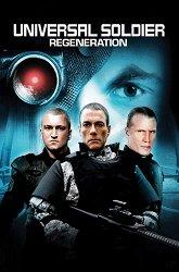 Постер Универсальный солдат: Возрождение