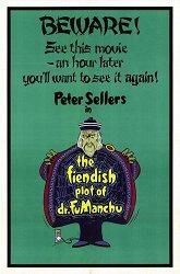 Постер Заговор доктора Фу Манчу