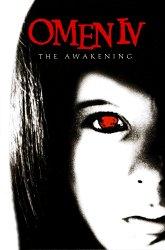 Постер Омен IV: Пробуждение