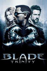 Постер Блэйд-3: Троица