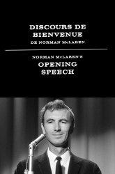 Постер Вступительная речь Нормана МакЛарена