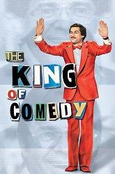 Постер Король комедии