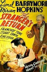 Постер Возвращение незнакомки