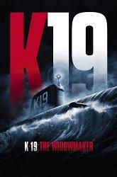 Постер К-19
