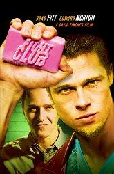 Постер Бойцовский клуб