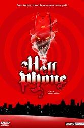 Постер Чертов мобильник