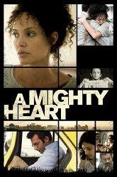 Постер Ее сердце