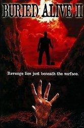 Постер Заживо погребенный-2