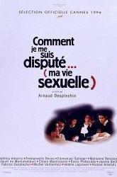 Постер Как я обсуждал... (мою сексуальную жизнь)