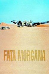 Постер Фата Моргана