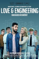 Постер Любовь и проектирование