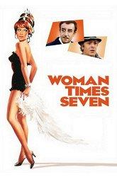 Постер Семь раз женщина