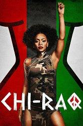 Постер Чирак