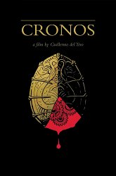 Постер Хронос