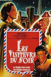 Постер Вечерние посетители