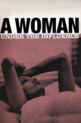 Постер Женщина под влиянием