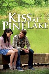 Постер Поцелуй у озера