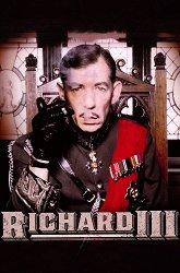 Постер Ричард III