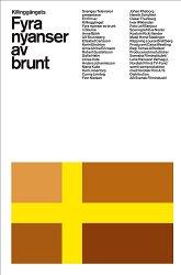 Постер Четыре оттенка коричневого
