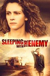 Постер В постели с врагом