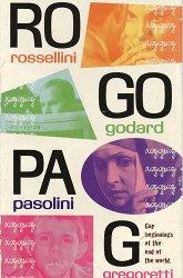 Постер Ро.Го.Па.Г.