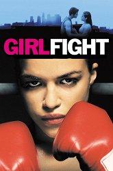 Постер Женский бой