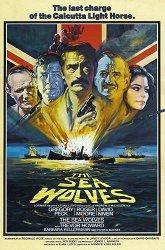 Постер Морские волки