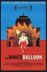 Постер Белый шарик